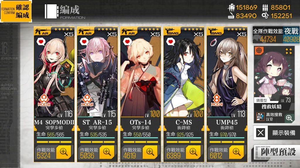 IMG_6679_result.jpg