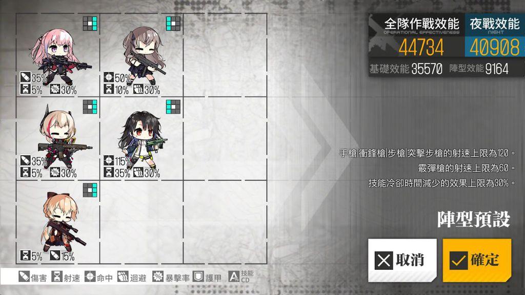 IMG_6678_result.jpg