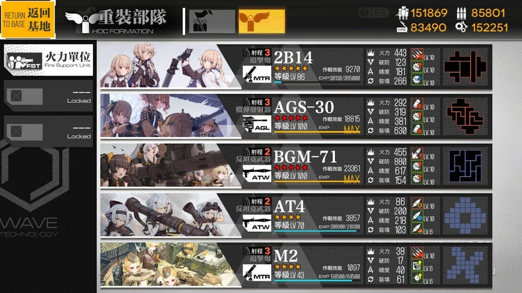 IMG_6690_result.jpg