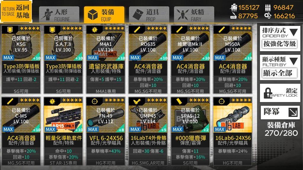 IMG_6709_result.jpg