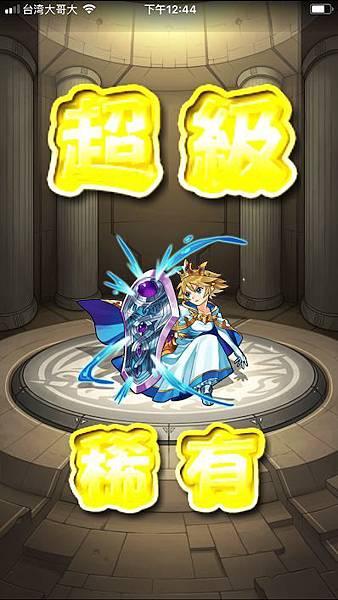 IMG_6839_result.jpg