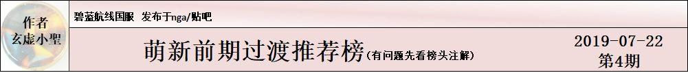 2019082601_result.jpg