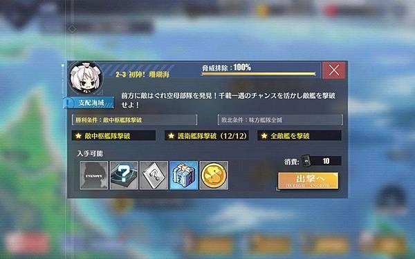 Screenshot_20190904_010458_result.jpg