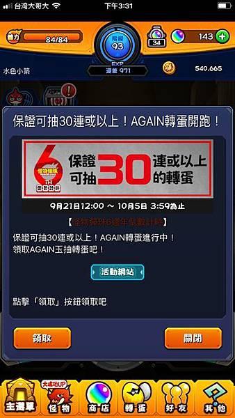 IMG_0081_result.jpg