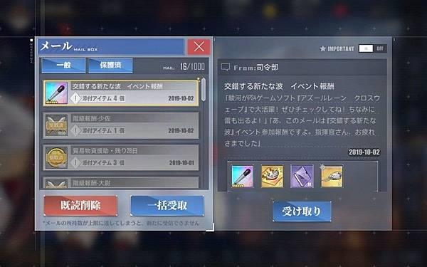 Screenshot_20191002_182005_result.jpg