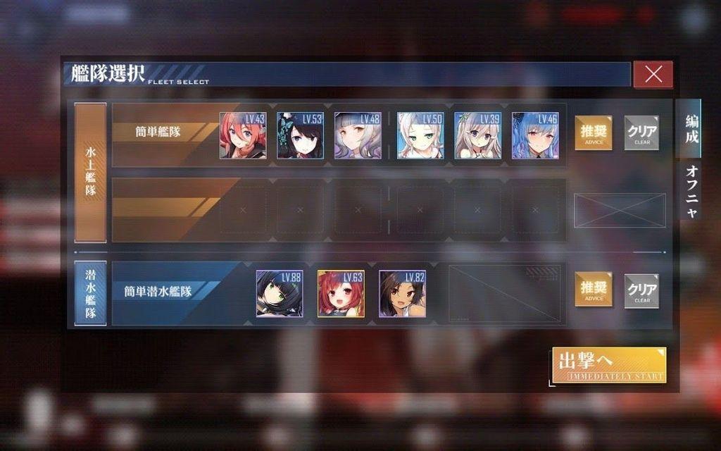 Screenshot_20191003_202732_result.jpg
