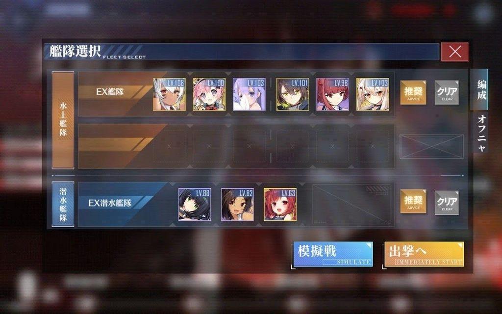 Screenshot_20191003_202810_result.jpg