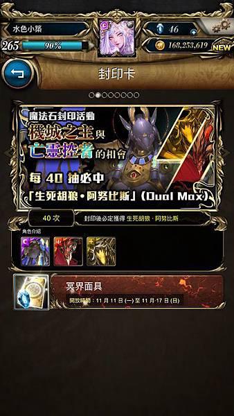 IMG_0296_result.jpg