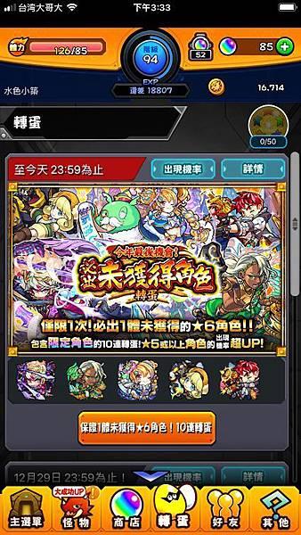 IMG_0368_result.jpg