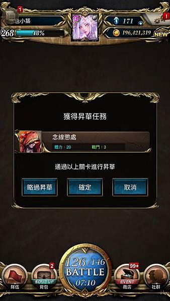 IMG_0425_result.jpg