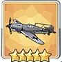 Me-155A艦上戦闘機T3_result.jpg
