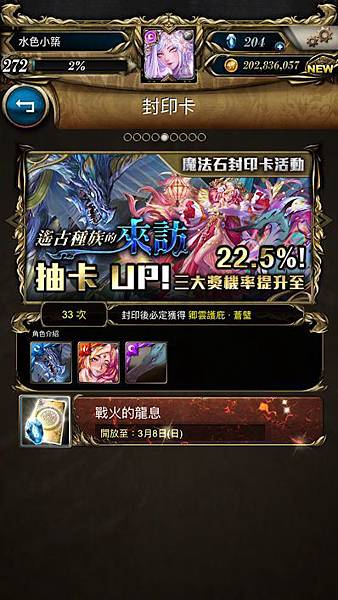 IMG_0458_result.jpg
