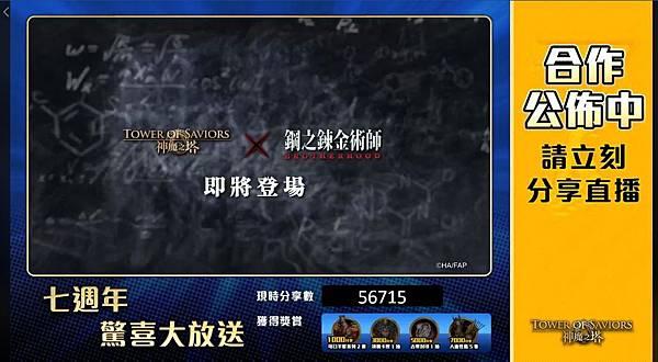 kancolle_20200207-220846897_result.jpg
