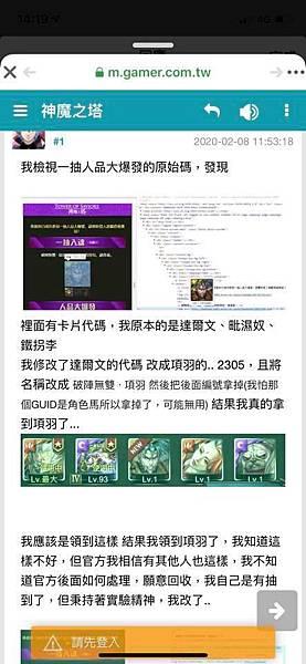 2020020801_result.jpg