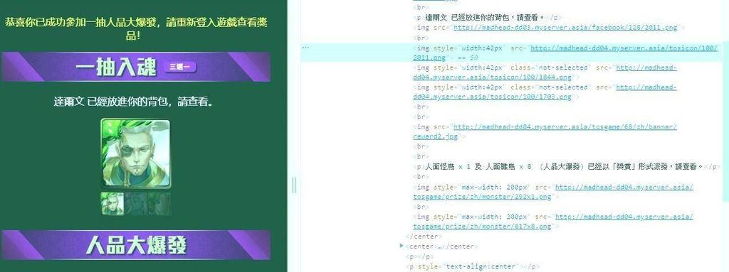 2020020813_result.jpg