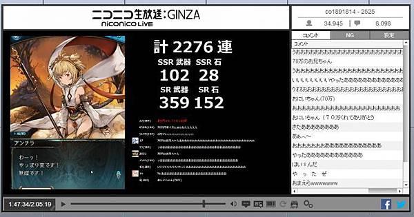 2016-01-08-16_55_30-694x364_result.jpg