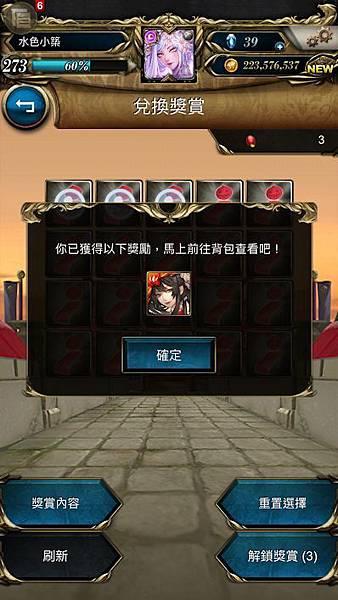 IMG_0514_result.jpg