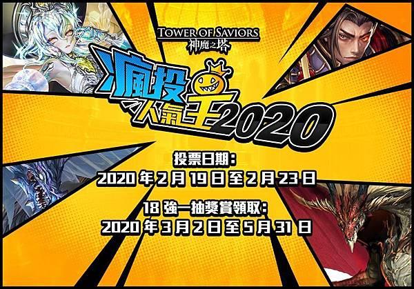 2020021901_result.jpg