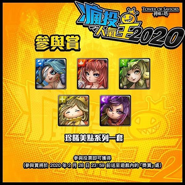 2020021903_result.jpg