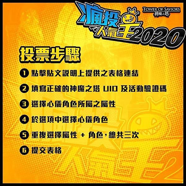 2020021904_result.jpg