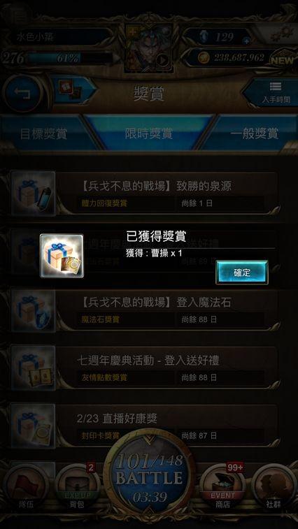 IMG_0566_result.jpg