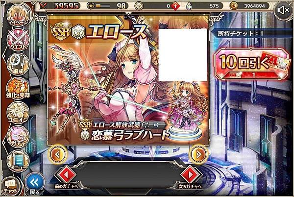 kancolle_20200302-164258532_result.jpg