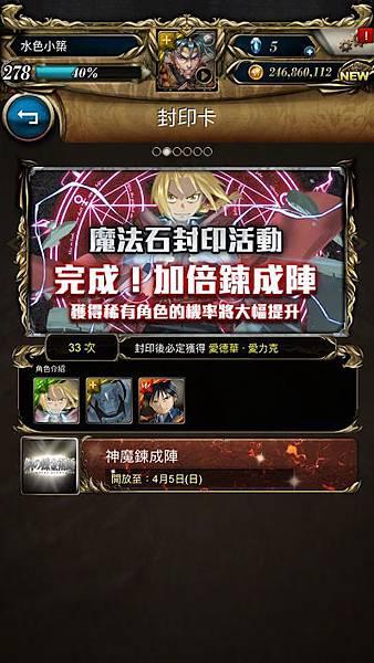 IMG_0630_result.jpg