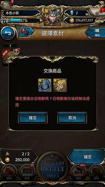 IMG_0616_result.jpg