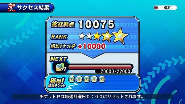 2020030200_result.jpg