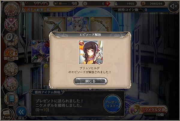 kancolle_20200330-181457338_result.jpg