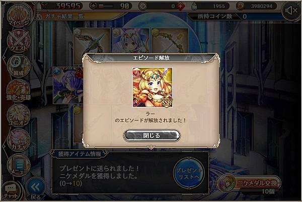 kancolle_20200330-181459855_result.jpg