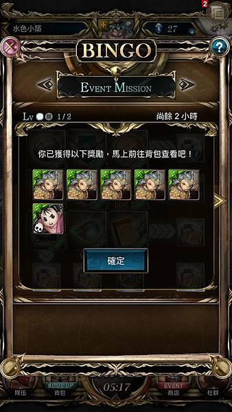 IMG_0040_result.jpg