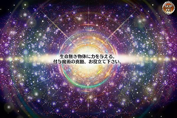 kancolle_20200522-122727792_result.jpg