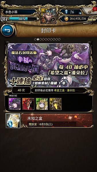 IMG_0134_result.jpg