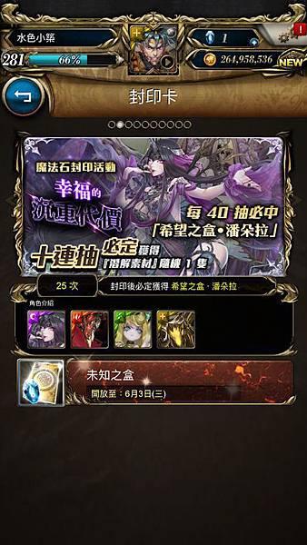 IMG_0137_result.jpg