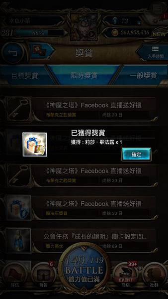 IMG_0133_result.jpg