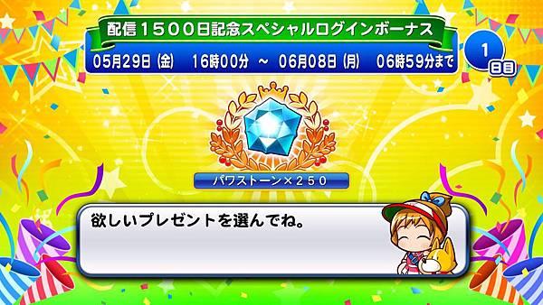 2020052901_result.jpg