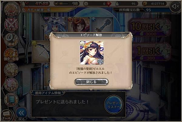 kancolle_20200609-133528274_result.jpg