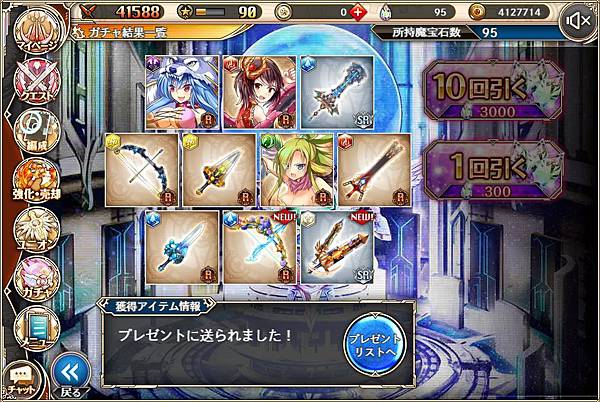 kancolle_20200609-133530472_result.jpg