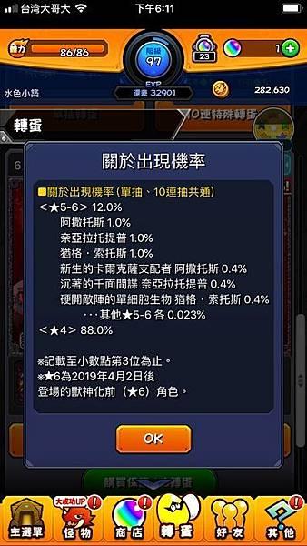IMG_0210_result.jpg