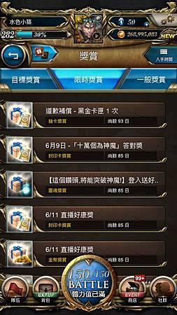 IMG_0212_result.jpg