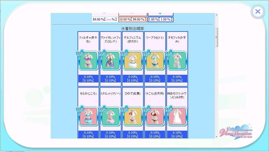 kancolle_20200617-221630206_result.jpg