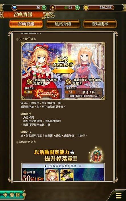 Screenshot_20200630_215756_结果.jpg