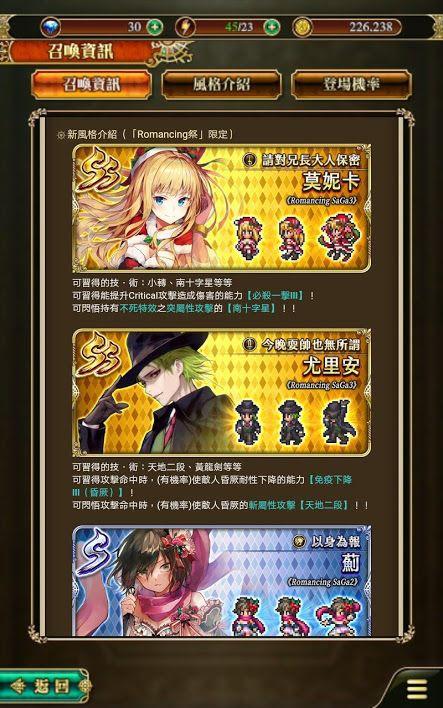 Screenshot_20200630_215722_结果.jpg