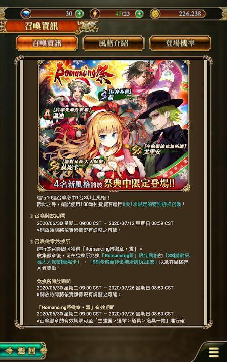 Screenshot_20200630_215745_结果.jpg
