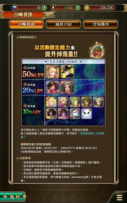 Screenshot_20200630_215803_结果.jpg