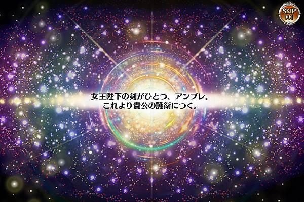 kancolle_20200701-110841494_结果.jpg