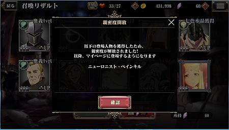 kancolle_20200703-193608564_结果.jpg