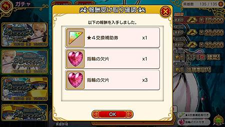 kancolle_20200714-151341469_result.jpg