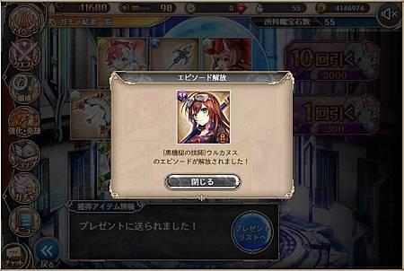 kancolle_20200727-205938561_result.jpg